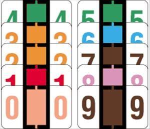 "Starter Kit for Numeric File Folder Labels - Ident-A-File Γäó, 1-1/2"" x 1"""